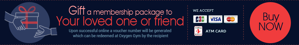 Gift A Membership online